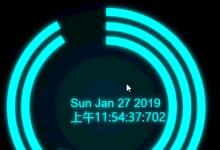 HTML5个性圆弧时钟动画特效